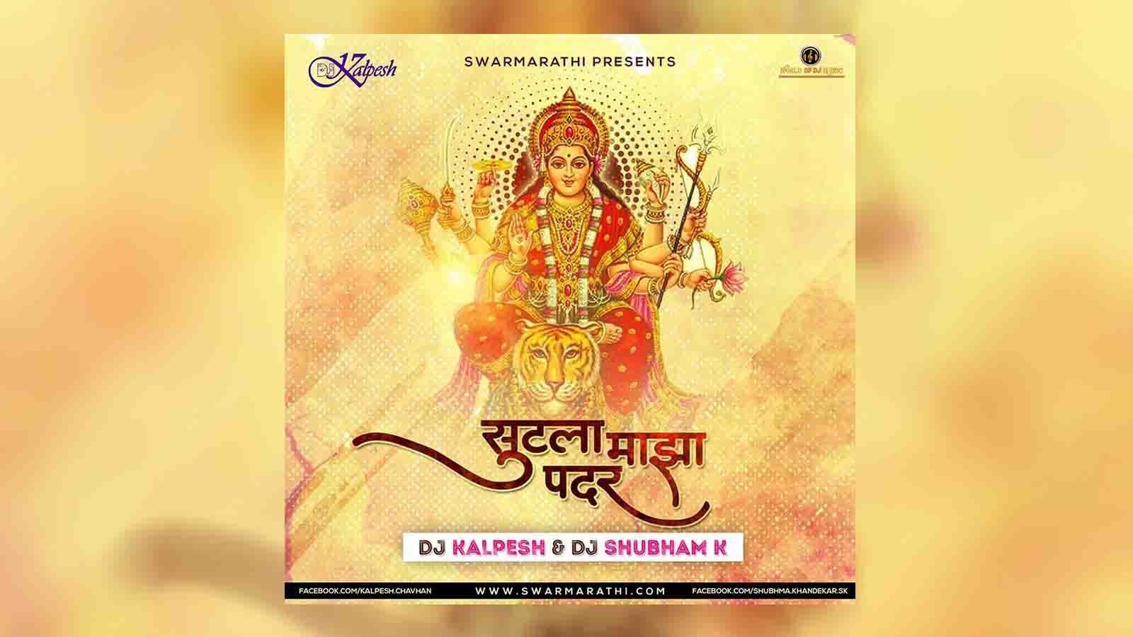Sutla Maza Padar (Remix) - Dj Kalpesh & Dj Shubham K