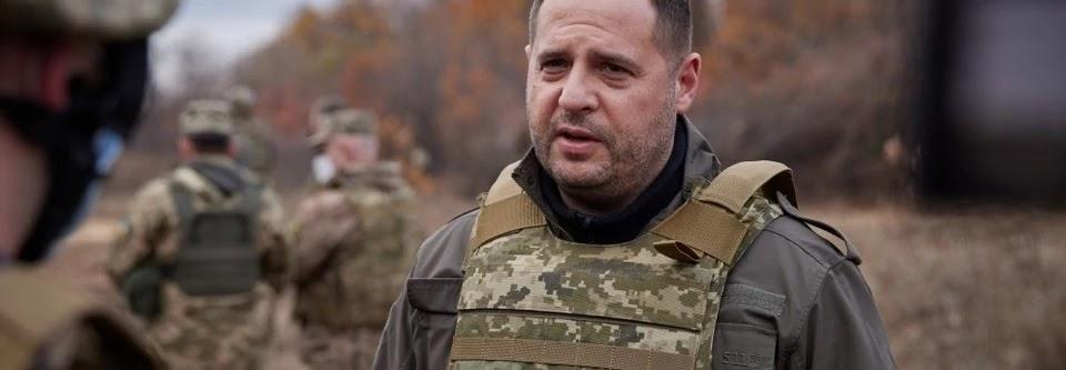 Офіс президента розпочав інспекцію військ в ООС