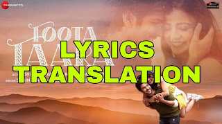 Toota Taara Lyrics in English | With Translation | – Stebin Ben