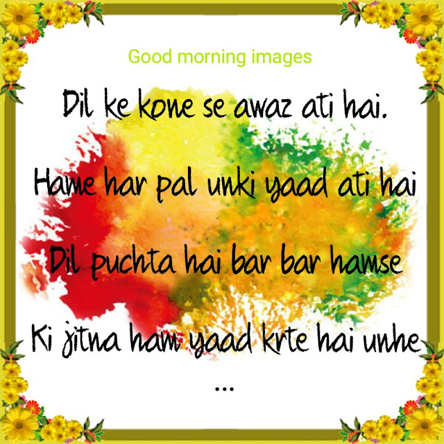 Love Shayari Top 150+ Hindi Unique Collection (New Update)2019/2020 Love Shayari In Hindi Below you will find the all types of love shayari which you want to search on the internet. Hindi love shayari is the best part of the Indians culture. In the past time, the famous couples like Romeo and Juliet, Laila Majnu, etc they all were using shayari for their loved one. We are giving you a better platform to read love shayari and also other shayari like Sad Shayari. You can also read the new Romantic Shayari collection.    So guys get ready for the read love Shayari I hope you will find here all love Shayari that you want to.    Some New Collection Of Love Shayari  Here is some new collection of love Shayari hope you will love these new Shayari. these new love Shayari are written by our best author and you will not find these type of Shayari on any other websites. This is the public demand collection which directly touches the heart feelings. You can share these Shayari with your girlfriend and friends also. you can express your heart feelings with these shayaries. Thanks will come right back with other new Shayari collection stay tuned.  Love Shayari In Hindi Below you will find the all types of love shayari which you want to search on the internet. Hindi love shayari is the best part of the Indians culture. In the past time, the famous couples like Romeo and Juliet, Laila Majnu, etc they all were using shayari for their loved one. We are giving you a better platform to read love shayari and also other shayari like Sad Shayari. You can also read the new Romantic Shayari collection.  So guys get ready for the read love Shayari I hope you will find here all love Shayari that you want to.  Some New Collection Of Love Shayari Here is some new collection of love Shayari hope you will love these new Shayari. these new love Shayari are written by our best author and you will not find these type of Shayari on any other websites. This is the public demand collection which directly touches the heart feelings. You can share these Shayari with your girlfriend and friends also. you can express your heart feelings with these shayaries. Thanks will come right back with other new Shayari collection stay tuned.