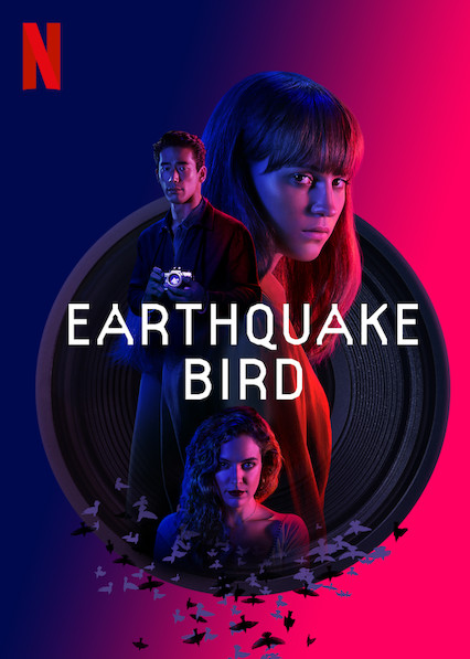 Earthquake Bird [2019] [CUSTOM HD] [DVDR] [NTSC] [Latino]