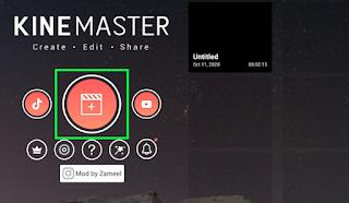 Cara Menghilangkan Suara/audio Di KineMaster