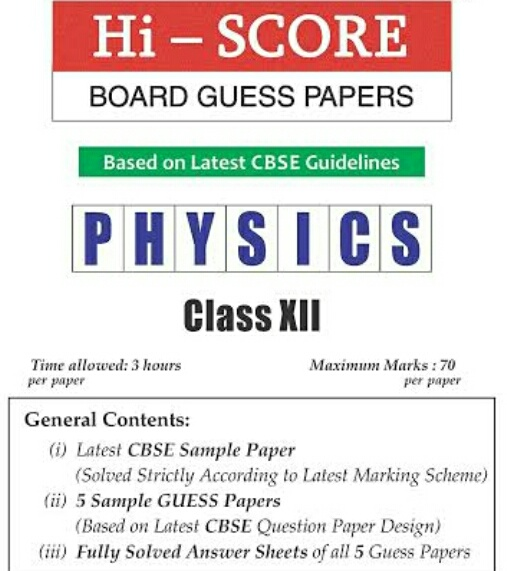Guess papers For class 12th physics