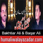 https://humaliwalaazadar.blogspot.com/2019/08/bakhtiar-ali-baqar-ali-sheedi-nohay-2020.html