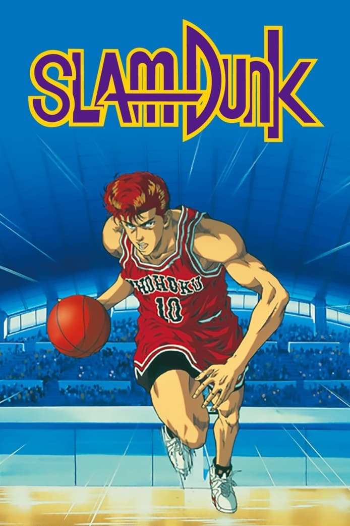 Slam Dunk Anime Completo BDRip 1080p Dual Latino/Japones