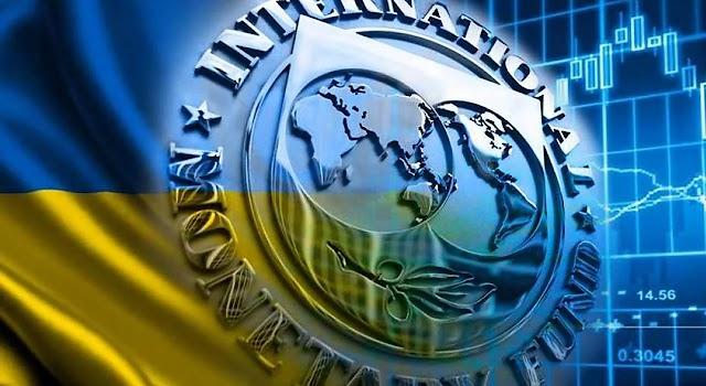 Україна розраховує отримати транш від МВФ до початку літа