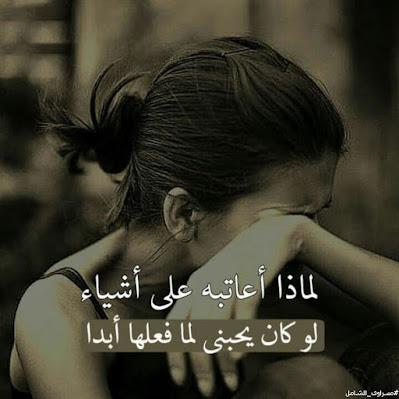صور حزينة 2021 خلفيات حزينه صور حزن 11