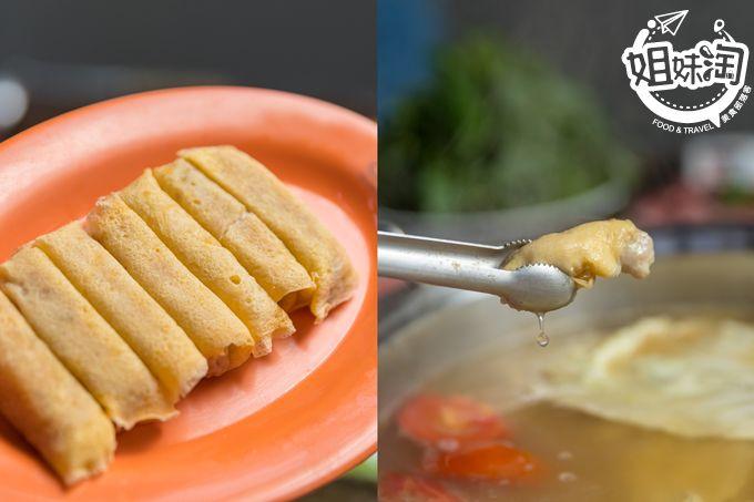 火鍋 高雄 美食 推薦 汕頭火鍋 左營區 老汕頭原味火鍋 獨家