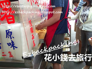 台北街頭美食麻糬
