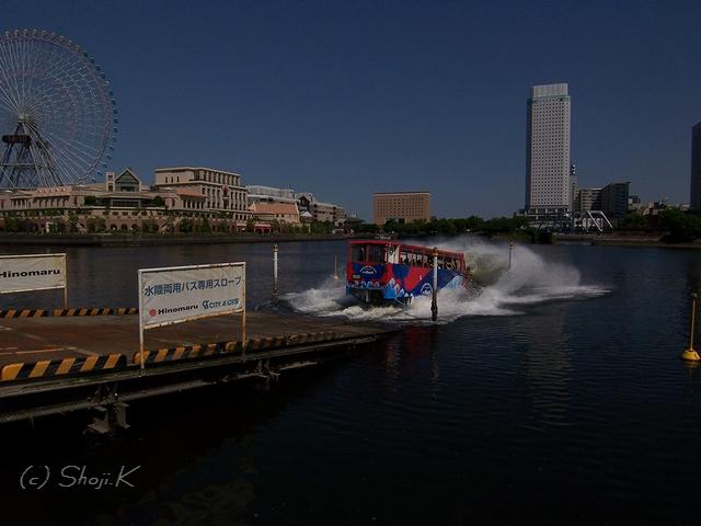 水陸両用バス「スカイダック横浜」