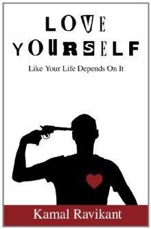 أحبب نفسك وكأن حياتك تعتمد عليها