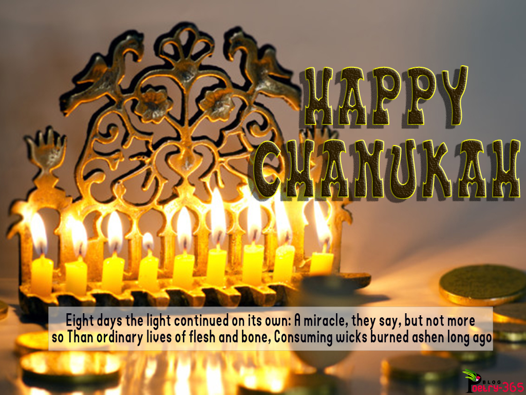 Wishes And Poetry Happy Hanukkah Greetings Image For Friends