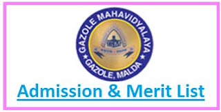 Gazole College Merit List