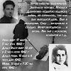 Блокадный дневник сотрудника НКВД. 1942 год