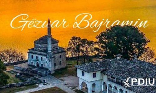 Μία χαρακτηριστική εικόνα από το Κάστρο των Ιωαννίνων χρησιμοποιεί το κόμμα των Τσάμηδων της Αλβανίας για να ευχηθεί «Χαρούμενο Μπαϊράμ»…