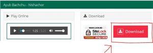Bangla Gan Download