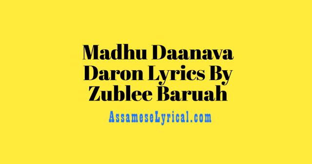 Madhu Daanava Daron Lyrics