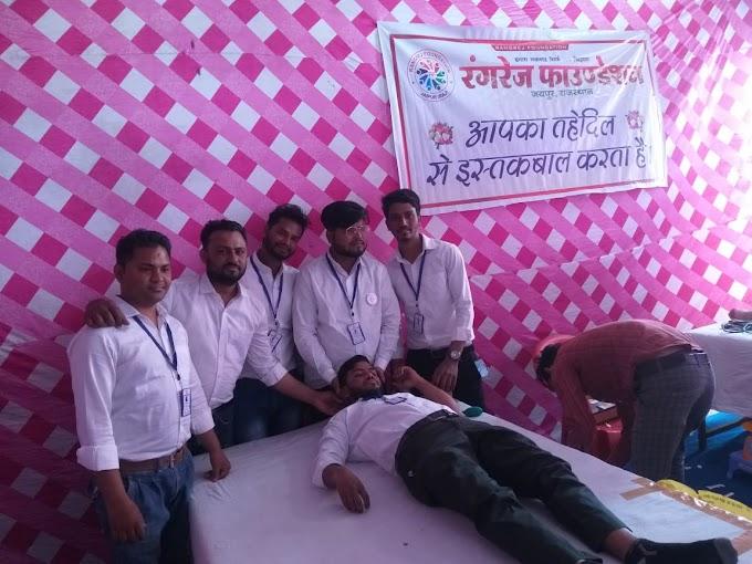 Blood Donation Camp Jaipur News-रंगरेज़ फाउंडेशन के बैनर तले विशाल रक्तदान शिविर एवं नशा मुक्ति शिविर कर्बला में हुआ आयोजित