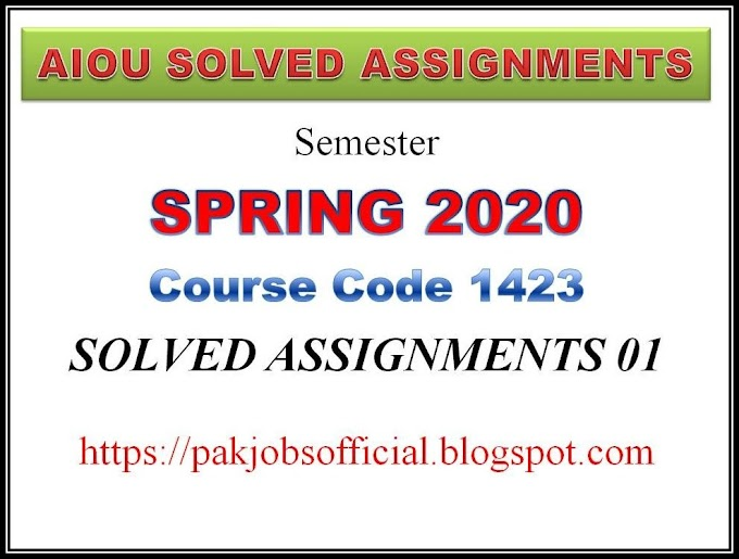 AIOU Solved Assignment 01 Code 1423 Spring 2020 - BA Solved Assignments
