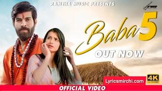 Baba 5 बाबा 5 Song Lyrics   Masoom Sharma   New Haryanvi Song 2020
