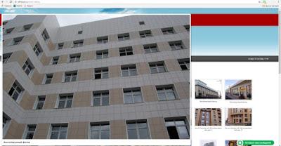 ПФК СПб, Первая фасадная компания