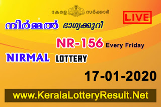 KeralaLotteryResult.net,kerala lottery result, kerala lottery kl result, yesterday lottery results, lotteries results, keralalotteries, kerala lottery, keralalotteryresult,  kerala lottery result live, kerala lottery today, kerala lottery result today, kerala lottery results today, today kerala lottery result, Nirmal lottery results, kerala lottery result today Nirmal, Nirmal lottery result, kerala lottery result Nirmal today, kerala lottery Nirmal today result, Nirmal kerala lottery result, live Nirmal lottery NR-156, kerala lottery result 17.01.2020 Nirmal NR 156 17 January 2020 result, 17 01 2020, kerala lottery result 17-01-2020, Nirmal lottery NR 156 results 17-01-2020, 17/01/2020 kerala lottery today result Nirmal, 17/01/2020 Nirmal lottery NR-156, Nirmal 17.01.2020, 17.01.2020 lottery results, kerala lottery result January 17 2020, kerala lottery results 17th January 2020, 17.01.2020 week NR-156 lottery result, 17.01.2020 Nirmal NR-156 Lottery Result, 17-01-2020 kerala lottery results, 17-01-2020 kerala state lottery result, 17-01-2020 NR-156, Kerala Nirmal Lottery Result 17/01/2020,