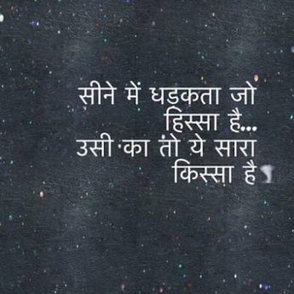 Ek जनाजा और Ek बारात टकरा गए;  उनको देखने वाले Bhi चकरा गए;  ऊपर Se आवाज आई-ये कैसी विदाई Hai;  महबूब की डोली देखने साजन कि अर्थी Bhi आई है।