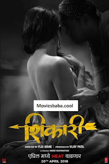 Shikari (2018) Full Movie Marathi HDRip 1080p | 720p | 480p | 300Mb | 700Mb