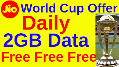 Jio Daily 2GB Data Free, june 2019