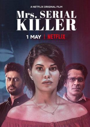 Mrs. Serial Killer 2020 Full Hindi Movie Download