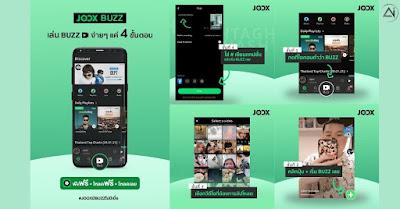 JOOX อัปเกรดเวอร์ชันครั้งใหญ่รอบ 5 ปี ปล่อย 'JOOX BUZZ' ฟีเจอร์วิดีโอสั้น  ตอกย้ำการเป็นมิวสิคคอมมูนิตี้ อันดับ 1 เติมเต็มประสบการณ์ความสนุกหลากหลาย ครบครัน  ให้ทุกคนสามารถเข้ามารับชม และสรรค์สร้างวิดีโอสั้นได้ตามใจ ความยาวสูงสุดถึง 5 นาที