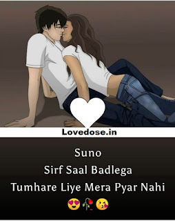 romantic love status images for gf bf