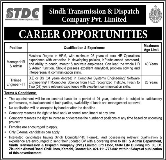 Sindh Transmission & Dispatch Company STDC Jobs 2021 for Manager HR, Manager Admin, Trainee Engineer, IT Engineer & Engineer