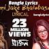 তুমি যাকে ভালোবাসো লিরিক্স - (Tumi Jake Bhalobaso)_Anupam Roy | Iman Chakraborty | Praktan | Bangla lyrics song