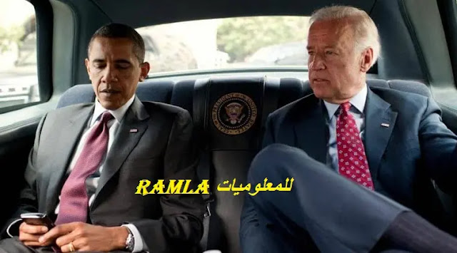 الرئيس باراك أوباما ونائبه جو بايدن
