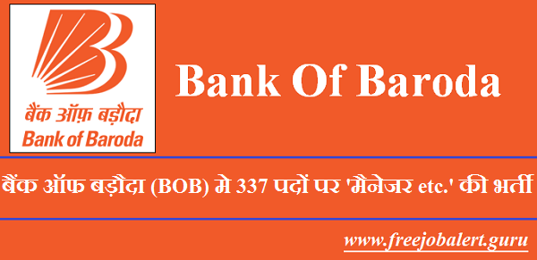 Bank Of Baroda, BOB, Bank, Bank Recruitment, Manager, Graduation, freejobalert, Latest Jobs, Hot Jobs, bob logo
