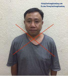 Nguyễn Bắc Truyển bị bắt là đích đáng!