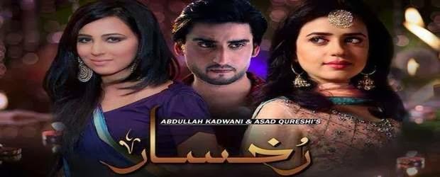 Rukhsar episode 11 full geo tv drama 17th february - Watch cars 3 online free dailymotion ...