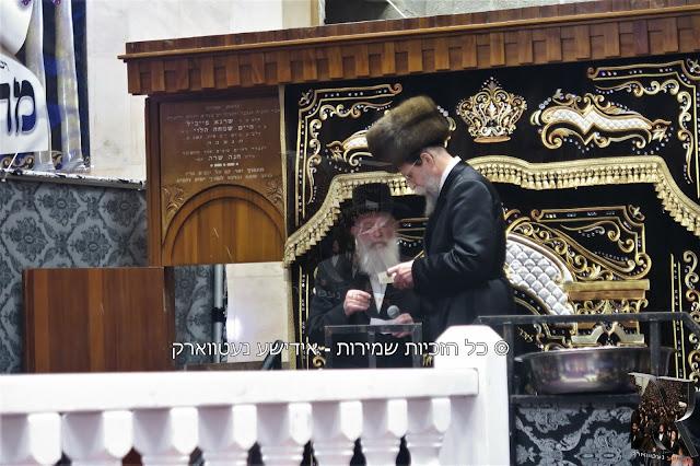 מעמד הנחת אבן הפינה לארון הקודש בקלויז הגדול באיאן בירושלים
