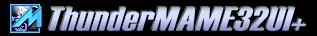 EmuCR: ThunderMAME32UI+