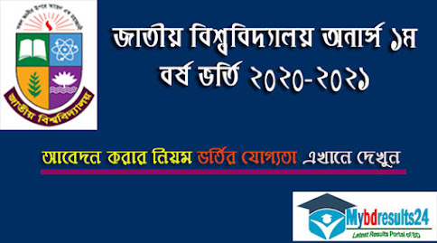 app1.nu.edu.bd