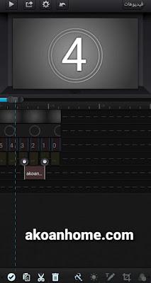 تحميل كيوت كت برو للايفون مجانا Cute Cut Pro iOS 2020