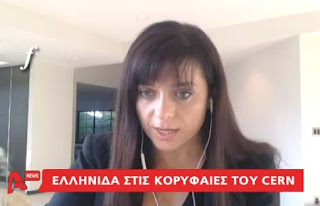 Η Μαρία Σπυροπούλου στο δελτίο ειδήσεων του ALPHA (βίντεο)
