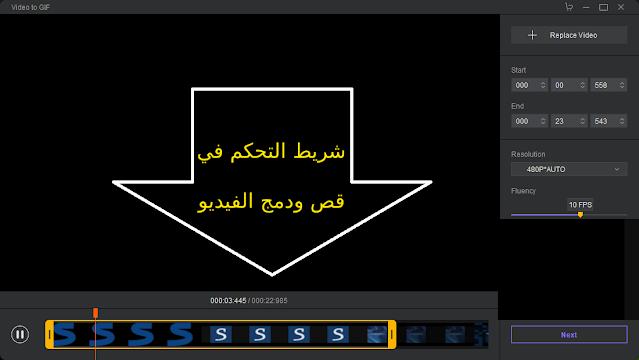 تحميل برنامج HitPaw Toolkit لتحرير وانشاء الفيديوهات المذهلة