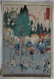 河鍋暁斎(周麿) 東海道名所之内 伊勢外宮ごへの浮世絵版画販売買取ぎゃらりーおおのです。愛知県名古屋市にある浮世絵専門店。