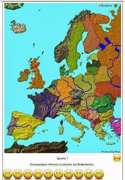http://www.seilias.gr/images/stories/myvideos/Geo/EuropeRiver2.swf