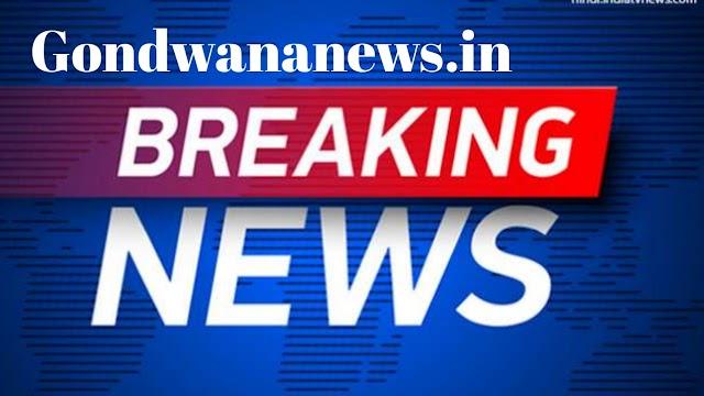 अंबिकापुर : नगर निगम अंबिकापुर क्षेत्र में लगाए गए प्रतिबंध को 6 अगस्त तक बढ़ा दिया...