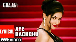 ऐ बच्चू Aye Bachchu Lyrics In Hindi - Ghajini