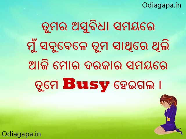 New Sad Shayari Image Download