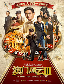 Du cheng feng yun 3 (From Vegas to Macau 3) (2016)
